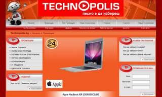 http://www.technopolis.bg