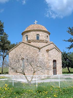 St Barnabas Mausoleum, Salamis
