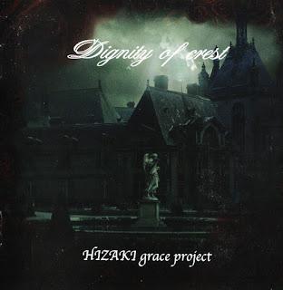 HIZAKI grace project Hizakidignity_1