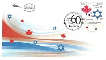 ישראל - קנדה