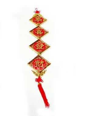 Promo Chinese New Year 2014 - YouTube