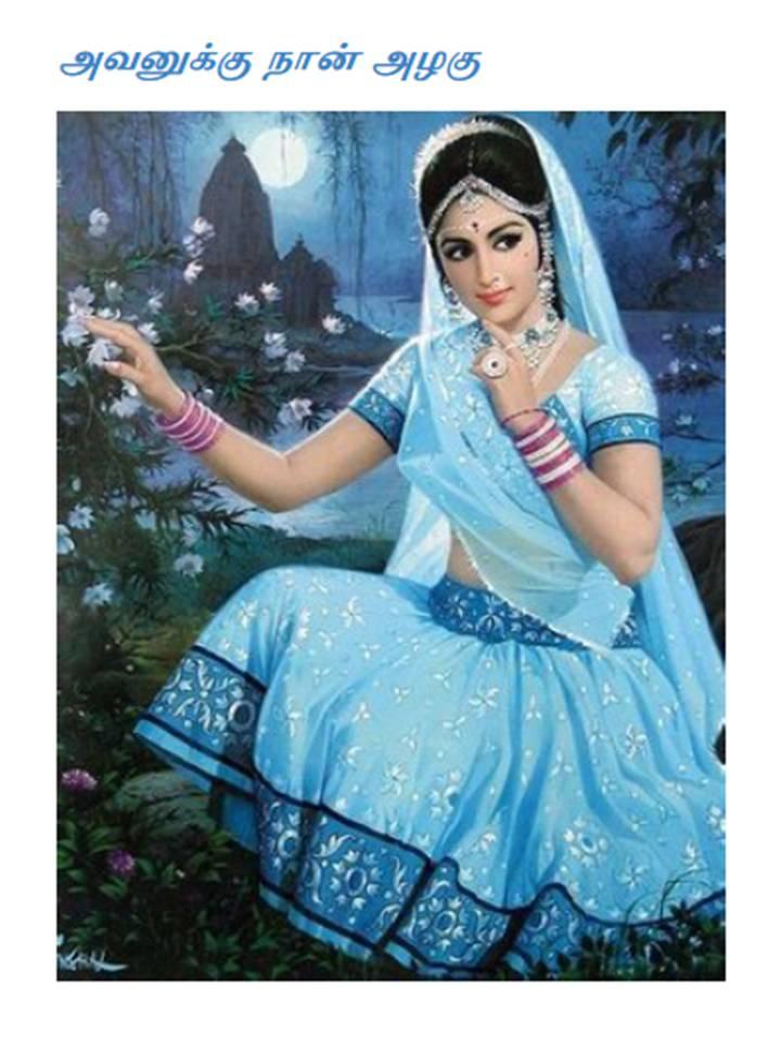 tamil novels free download pdf muthulakshmi raghavan