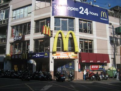 Жить рядом с McDonald's опасно!