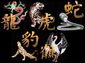 Los 5 Animales del Hung Gar Kuen