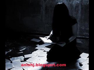 அவள் ரசித்த கவிதை