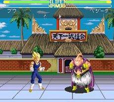 Dragon Ball Z 3 (Super Nintendo)