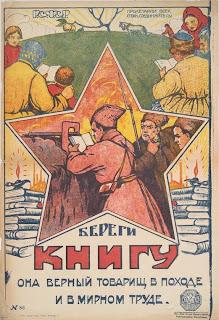 Плакат Береги книгу