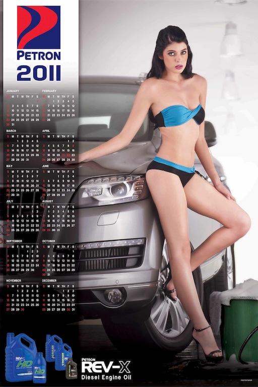 New Car Calendar Australia