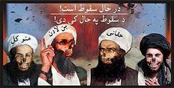 Folleto de Bin Laden distribuido por EE.UU. en la guerra contra Afganistan.