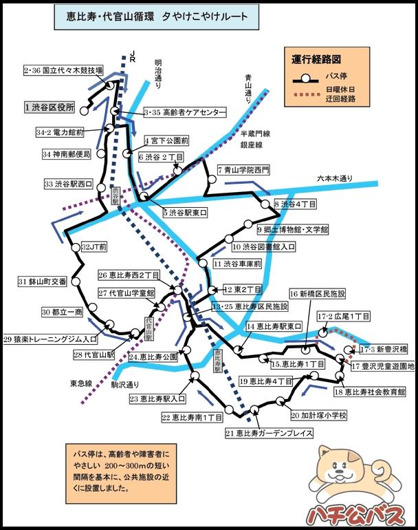 [dogbusmap.jpg]
