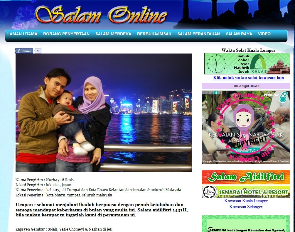 http://1.bp.blogspot.com/_c3es7FyunLI/THSKYUbh_3I/AAAAAAAAIb8/z9vGejFlNI0/s1600/Fullscreen+capture+8252010+113144+AM.bmp.jpg