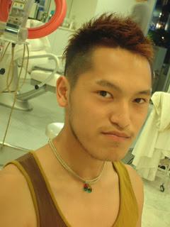 Asian Short Hair Style