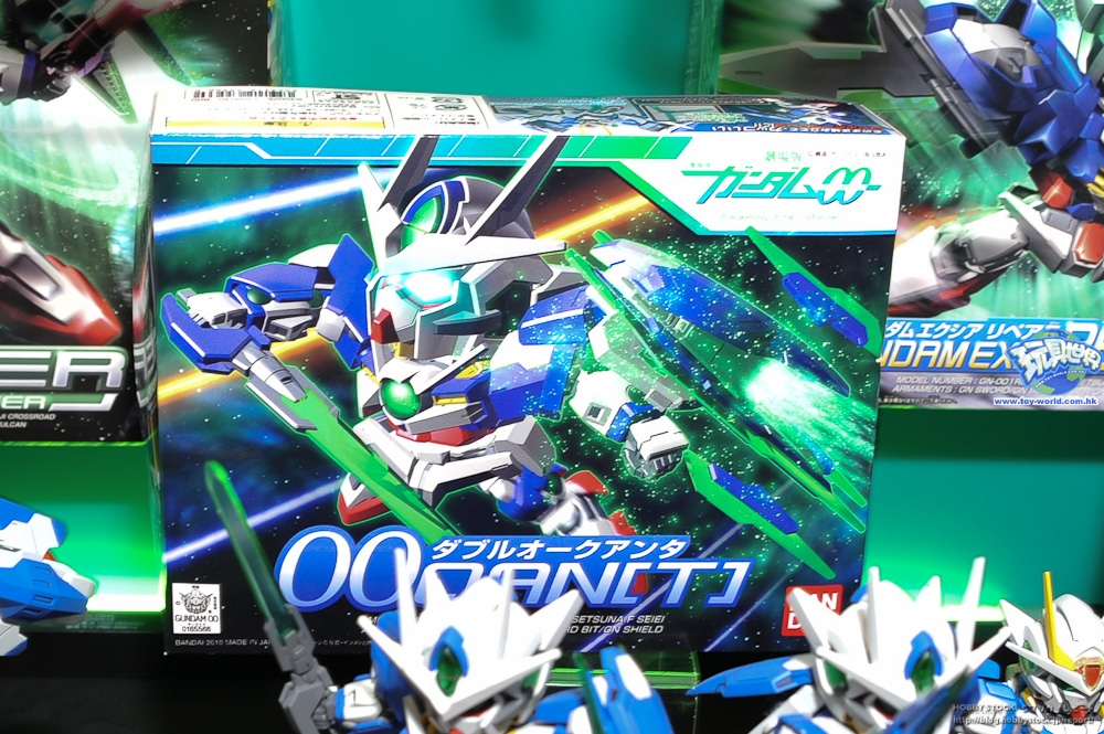 gundam 00 quanta. More images of BB 00 Quanta