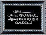 Al-Quran Online