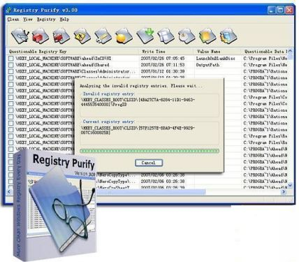 Registry Purify 5.55 [32Bit & 64Bit] [Serial]