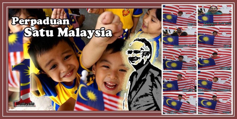 Perpaduan Satu Malaysia
