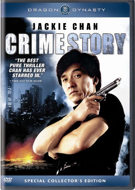 Jackie Chan Crime Story 1993 English 480p 400MB