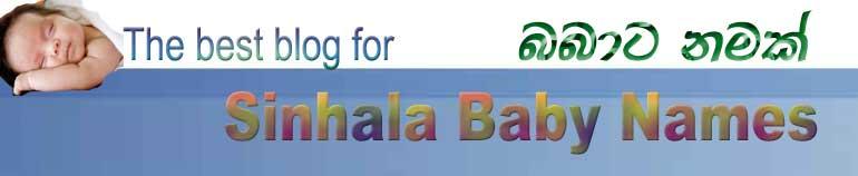 Sinhala Baby Names