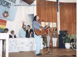 Eldorado, 1995