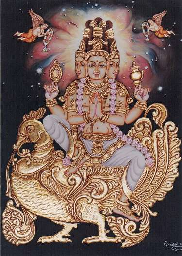 பிரம்மஹத்தி தோஷம்
