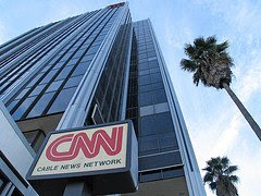 photo looking up CNN building