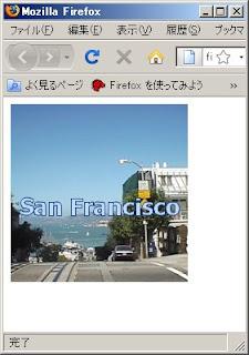 SWFRendererで文字列を描画した画像