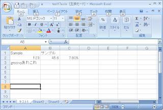 ScriptomとExcelで列の幅を自動調整した結果