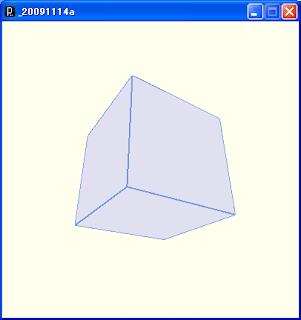 Processingでの立方体が回転するアニメーション