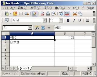 SimpleODSでOpenOffice Calcのセル幅を設定したイメージ