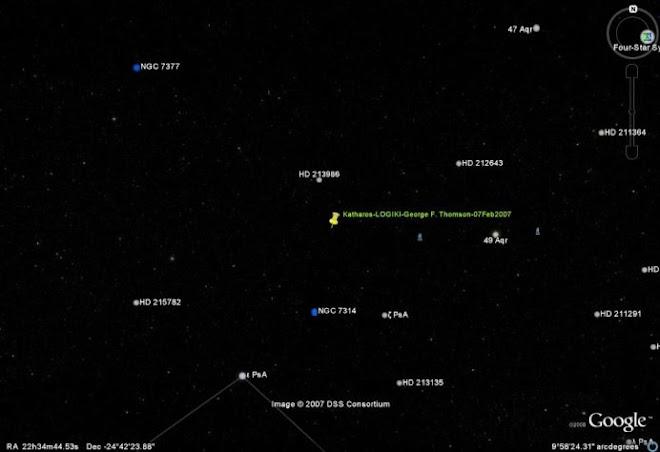 My Star Katharos-Logiki Zoom #2