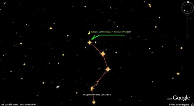 My Star Katharos-Logiki Zoom #6