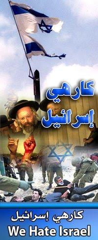 متضامنة مع غزة وبكره اسرائيل