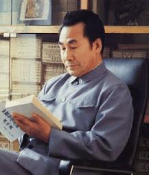 PAN MING ( il Fondatore del Zhineng Qigong )