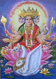 Deusa Gayatri