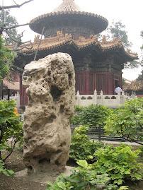 Viagem á China -Cidade Proíbida