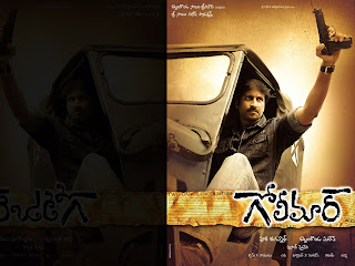 gopichand golimar hq latest wallpapers and posters with out water mark