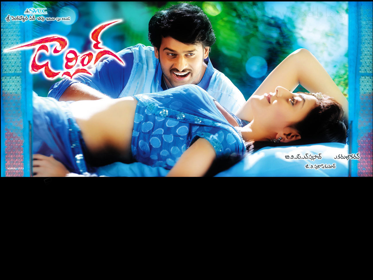 Prabhas and kajal stills in darling