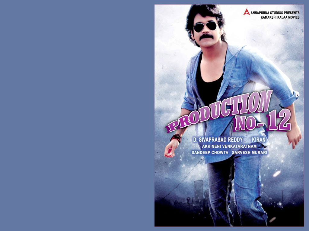 nagarjunas kedi wallpapers and posters hq