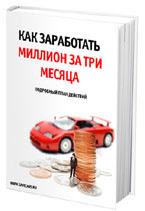 savecars-ht1.jpg