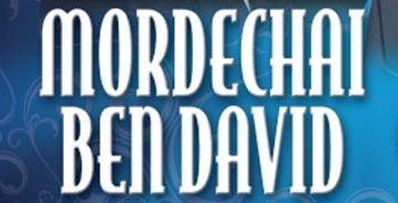 Mordechai Ben David archive