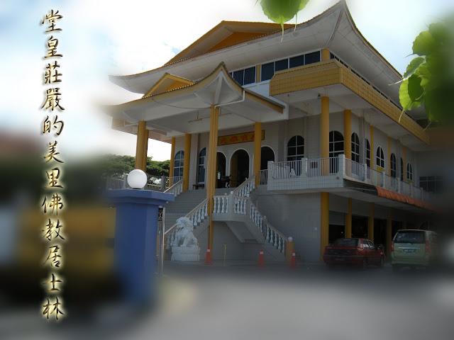 建築物外觀