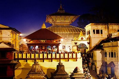 Essay on pashupatinath temple