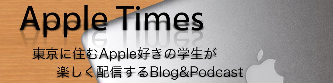 Apple Times