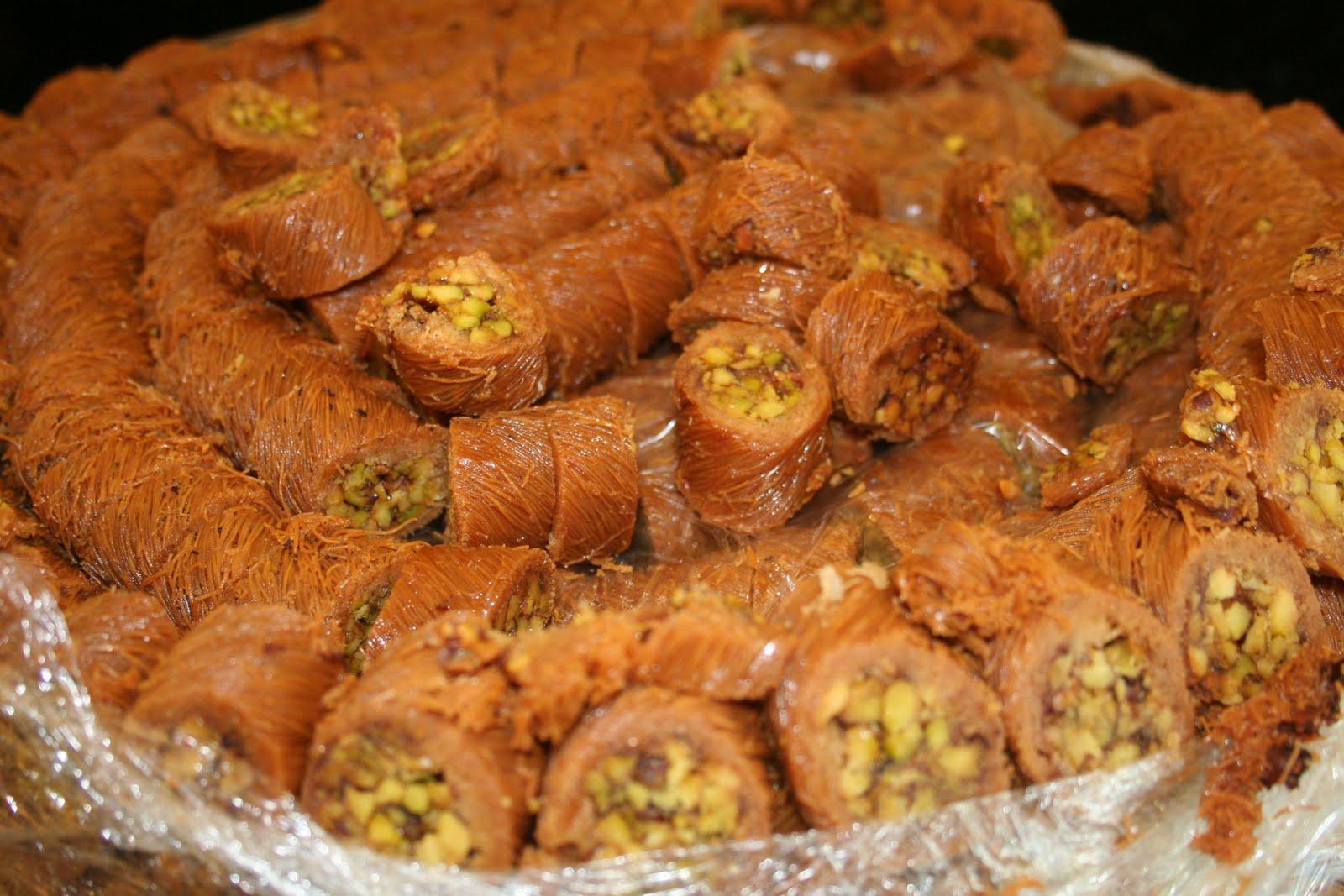 Gateau libanais pistache recette
