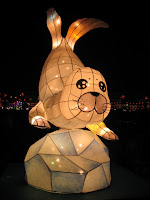 Taiwan Lantern Festival Tainan City seal pup