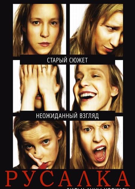 Chica rusa sobresaliente amelie yuliya 5