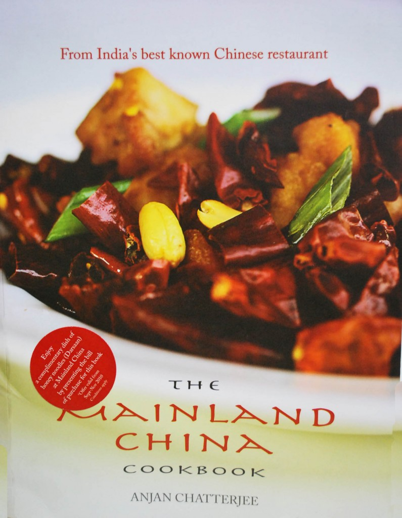 Dil se show me your cookbook roundup for Asian cuisine books