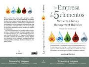 Libro La empresa y los 5 elementos