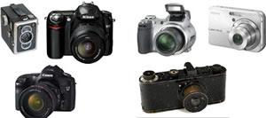 Dicas de câmeras digitais
