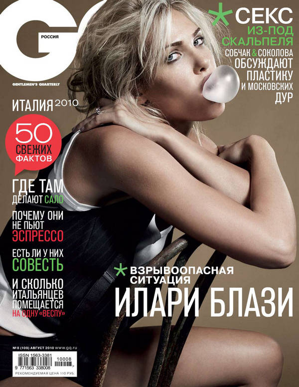 GQ August Russia
